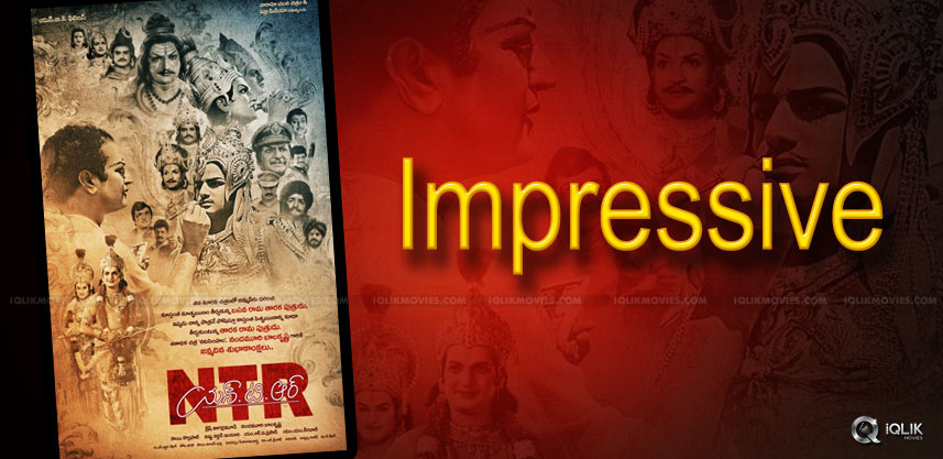 Nandamuri-Taraka-Rama-Rao-New-Poster