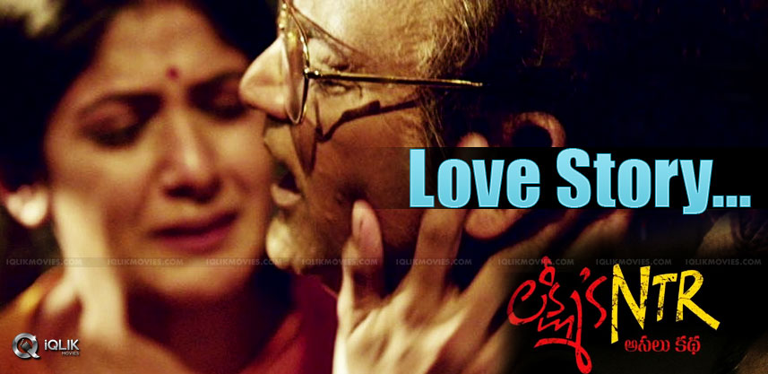 lakshmi-s-ntr-movie-is-a-love-story