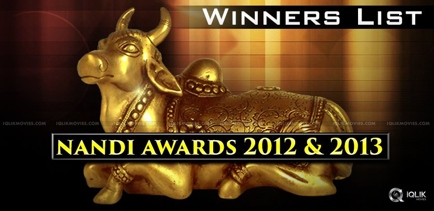 nandiawards-for-years-2012-2013-winners-list