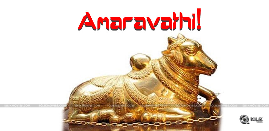 nandi-awards-ceremony-to-be-held-at-amaravthi