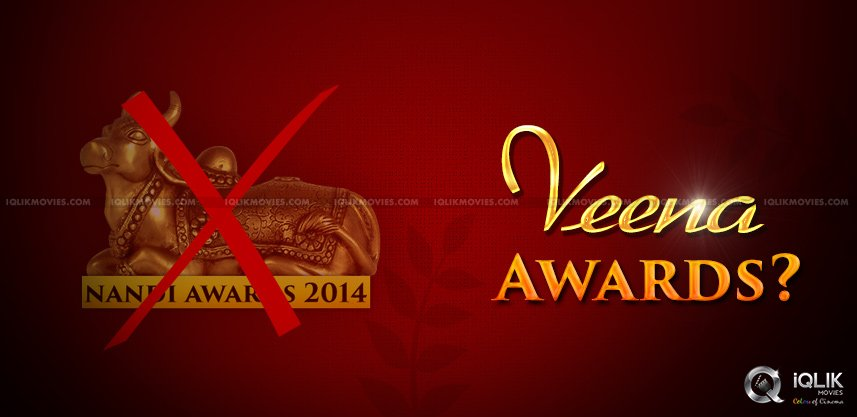 telangana-veena-film-awards