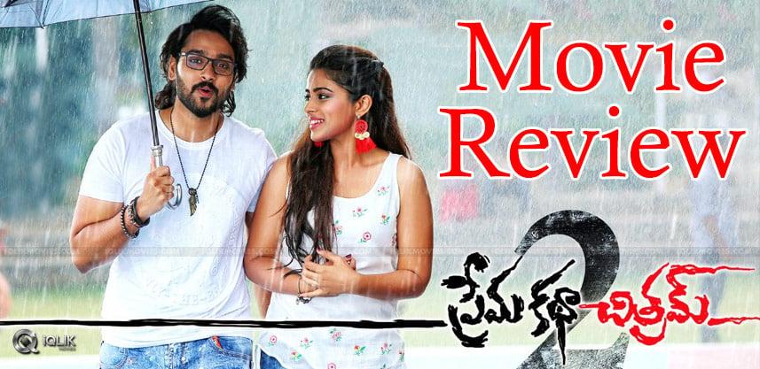 Prema Katha Chitram 2 Review