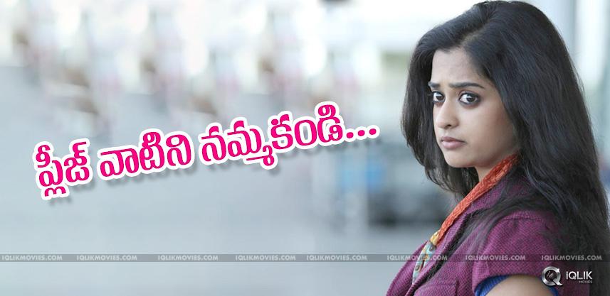 actress-nanditharaj-responded-on-rumours