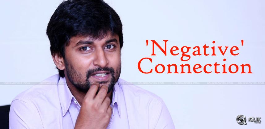 nani-negative-connection-with-mani-sharma