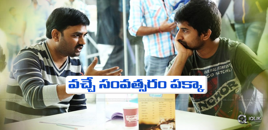 film-of-nani-maruthi-combination-in-2017