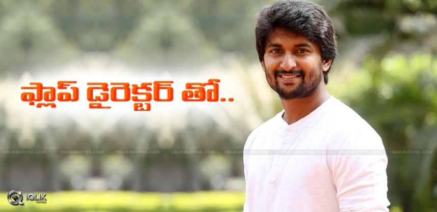 nani-next-film-with-director-venusriram
