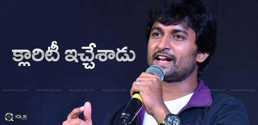 nani-conditions-for-producing-a-film