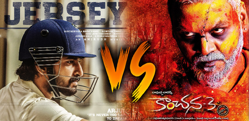 competition-between-jersey-and-kanchana-3