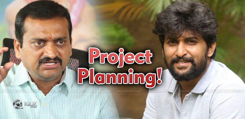 nani-bandla-ganesh-project