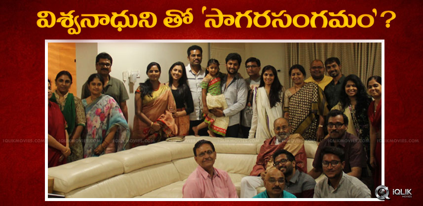 nani-at-kviswanath-sagarasangamam-private-screenin