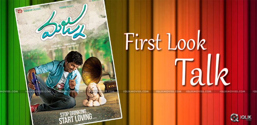 nani-majnu-movie-first-look-talk-details