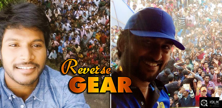 heroes-vs-fans-a-reverse-gear