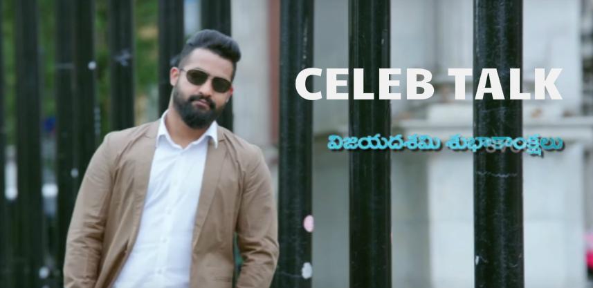 celebrity-talk-about-nannaku-prematho-teaser