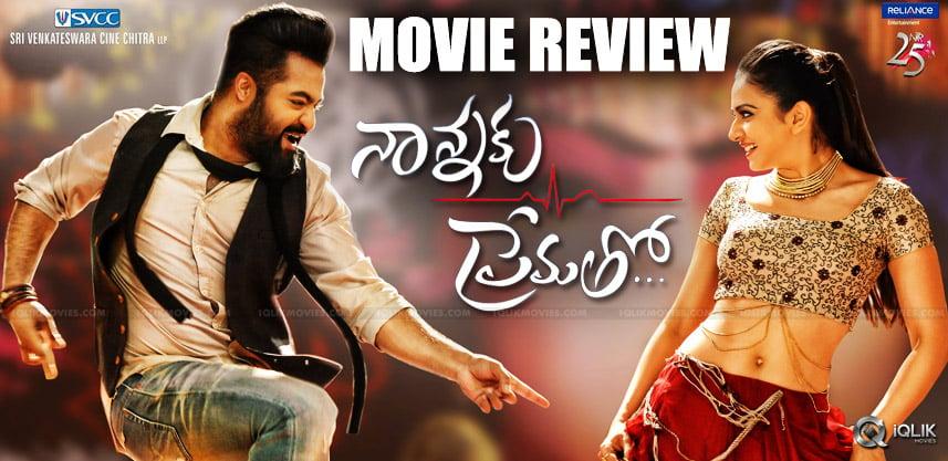 ntr-nannaku-prematho-movie-review-ratings