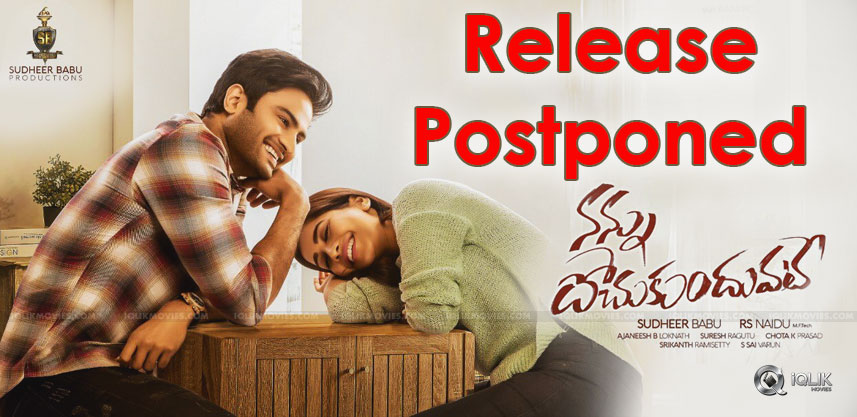 nannu-dochukunduvate-release-postponed