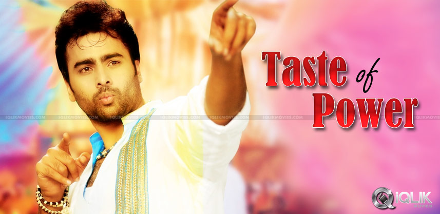 Nara-Rohit-good-times