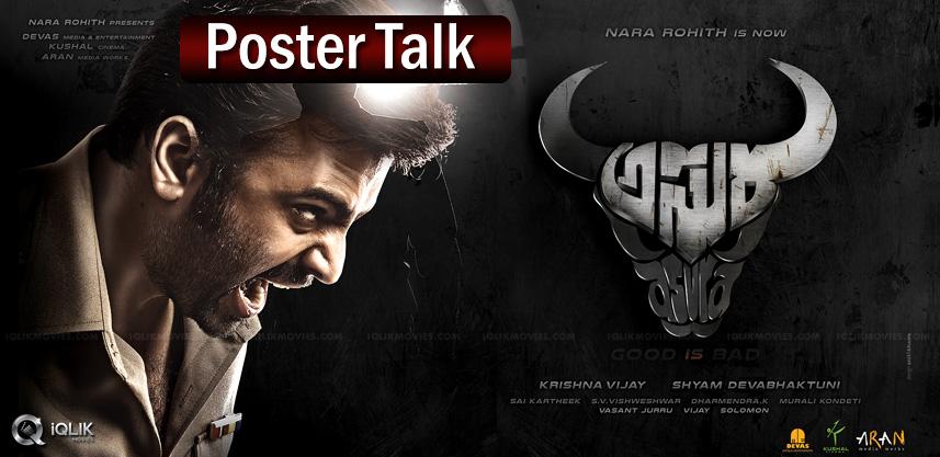 nara-rohith-asura-motion-poster-talk