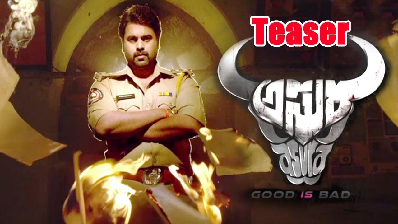 nara-rohit-look-in-asura-movie-updates