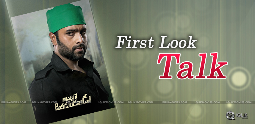 nara-rohit-new-look-for-appatlo-okadundevadu