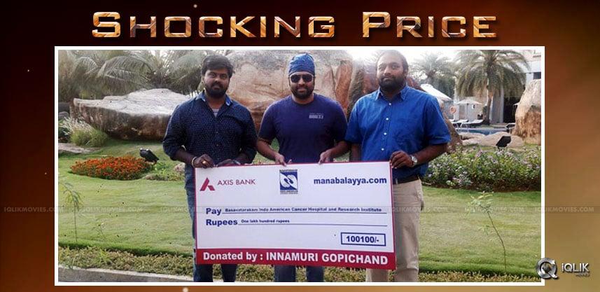 Innamuri-Gopichan-Gautamiputra-Satakarni-tickets