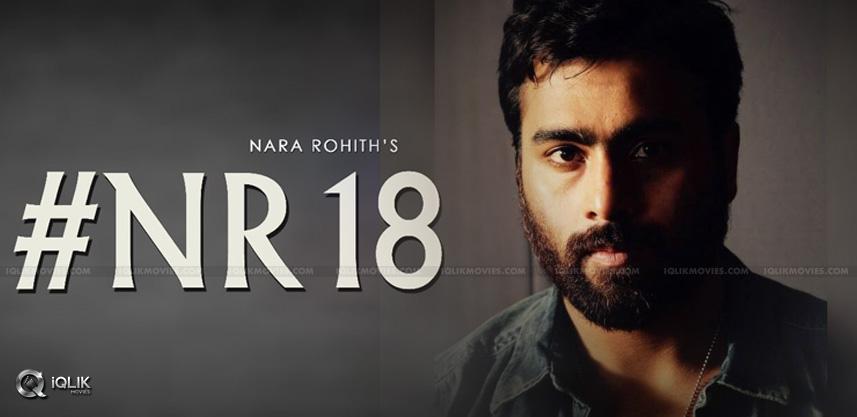 nara-rohit-next-movie-dumb-person-details-