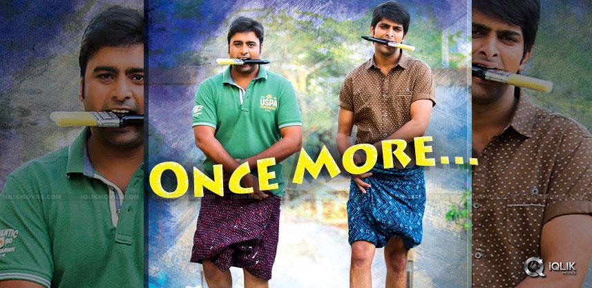 nagashaurya-nararohit-in-sriram-aditya-film
