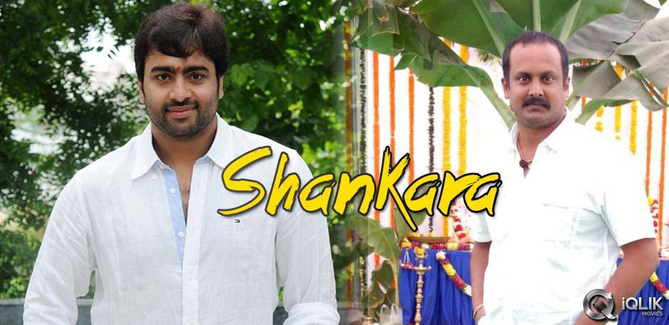 Nara-Rohit-New-Film-Shankara