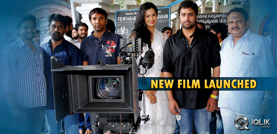 Nara-Rohit-new-film-launched