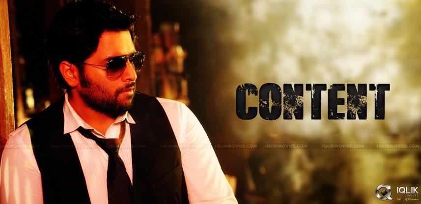 nara-rohith-next-film-exclusive-updates-details