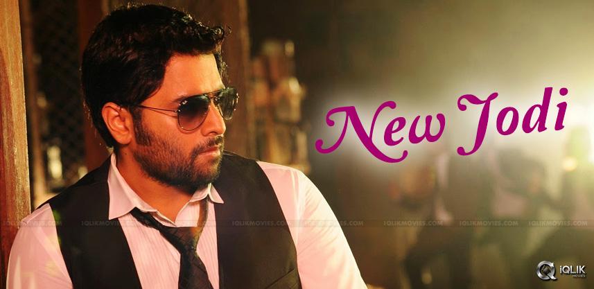 nara-rohit-new-film-raja-chey-veste