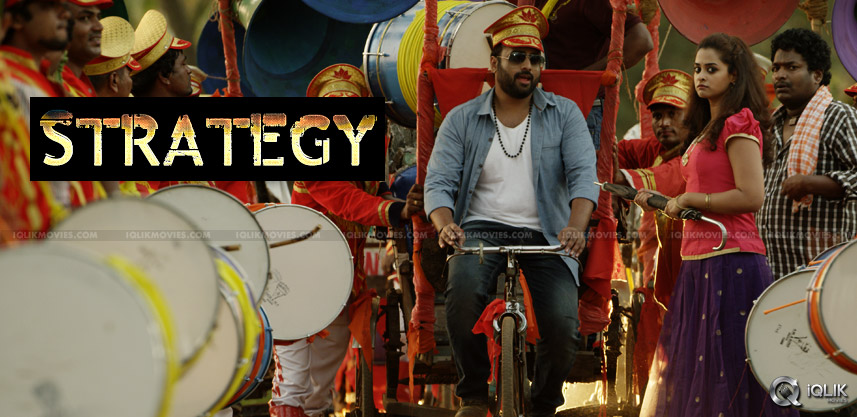 nara-rohith-new-strategy-for-savitri-movie