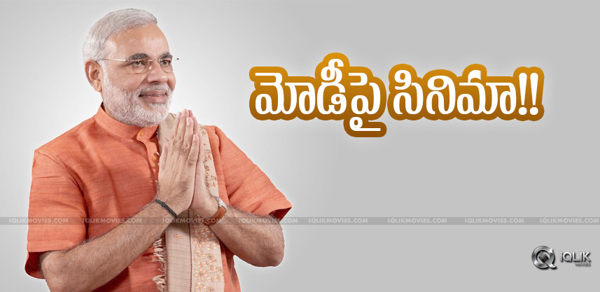 Film-On-Narendra-Modi