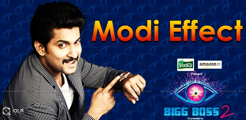 narendra-modi-speech-no-confidence-motion-biggboss