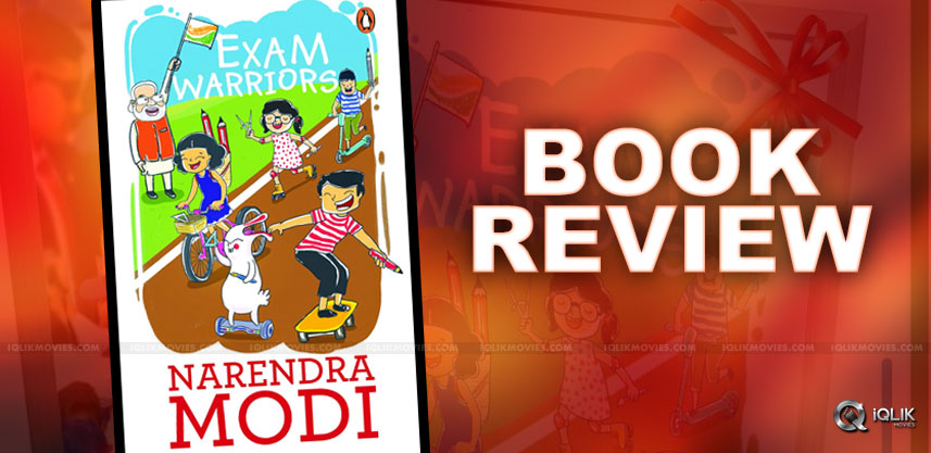 sirasri-book-review-on-narendra-modi-examwarriors