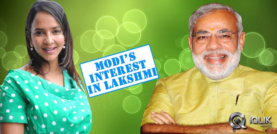 Narendra-Modi-shows-interest-in-Lakshmi-Manchu
