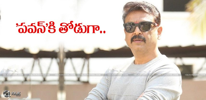 senior-actor-naresh-support-to-pawankalyan-details
