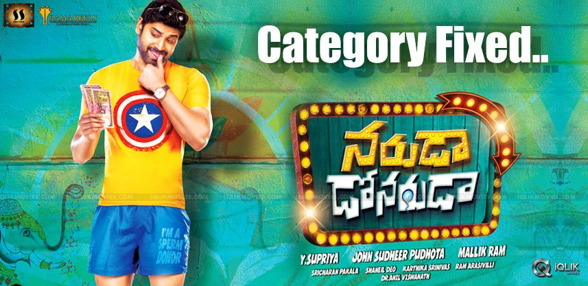 sumanth-narudadonoruda-censor-report