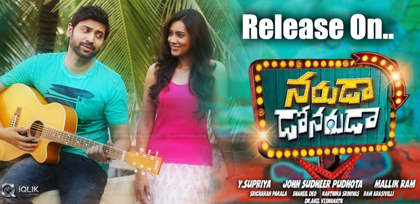 sumanth-narudadonoruda-movie-release-date