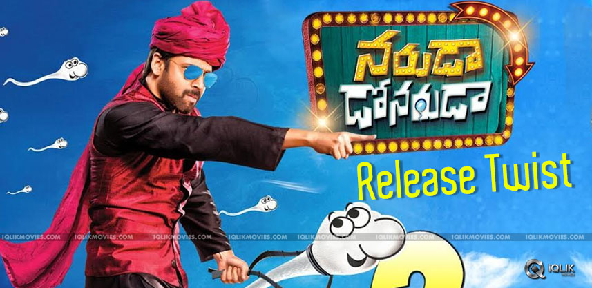 release-hiccups-for-sumanth-naruda-donoruda