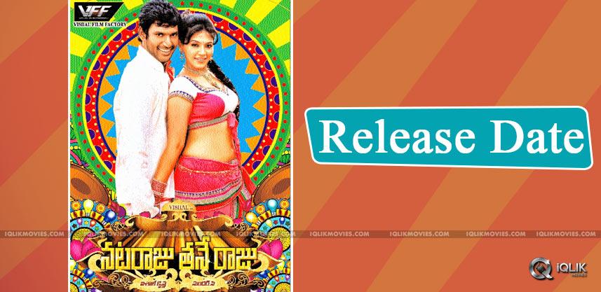 vishal-nataraju-thane-raju-movie-release