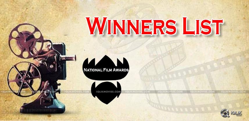 64national-film-award-winners-list-details