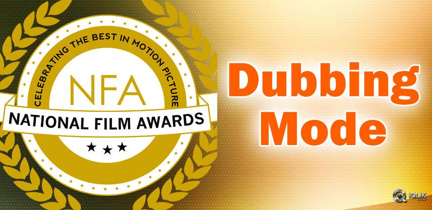 national-film-award-winners-dubbing-into-telugu