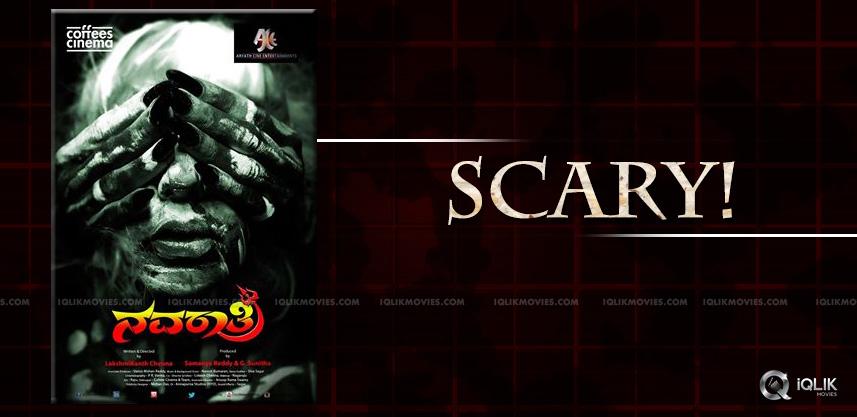 lakshmikanth-chenna-navaratri-movie-details