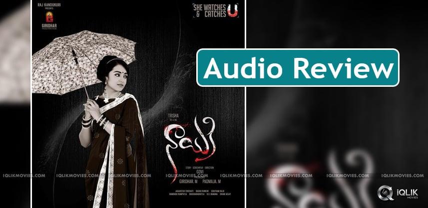 trisha-nayaki-audio-review-details