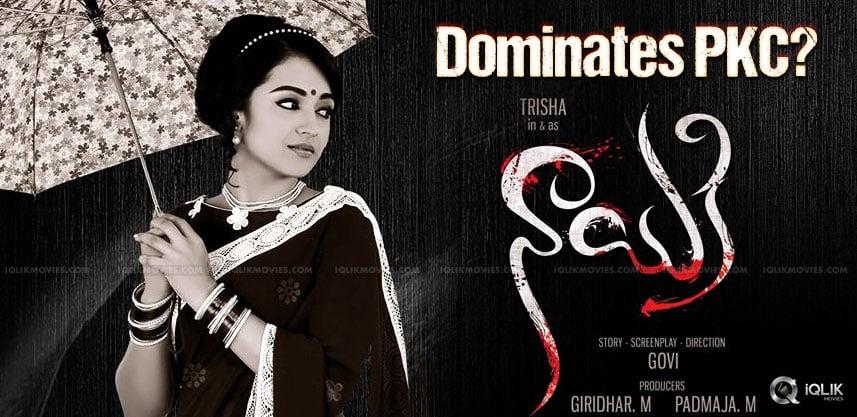 discussion-over-trisha-nayaki-movie-details