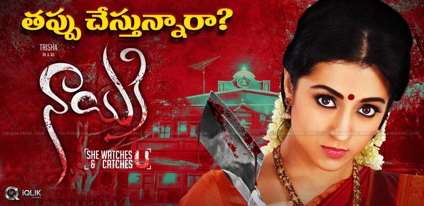 discussion-over-trisha-nayaki-release-details