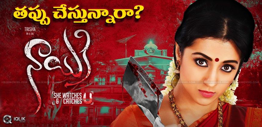 discussion-over-trisha-nayaki-release-details
