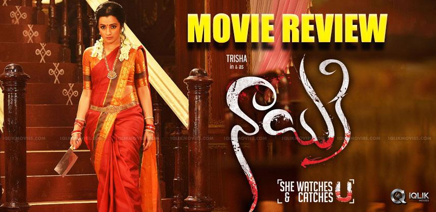 trisha-nayaki-movie-review-and-ratings