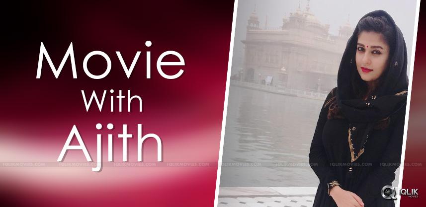 nayanatara-for-ajith-movie-viswasam-shiva-director