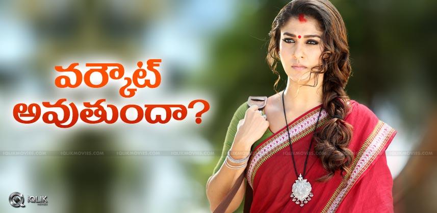 discussions-on-nayantara-upcoming-movie-vasuki